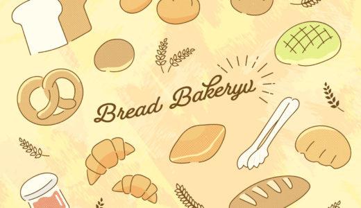 三重県桑名市の美味しいパン屋さん!パン好きの私のおすすめを紹介