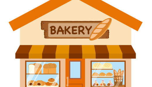 三重県四日市市の美味しい人気のパン屋さん!立ち寄りたくなるお店は
