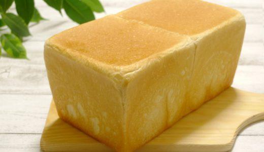 三重県で気になる食パン専門店!美味しいおすすめ6選のご紹介