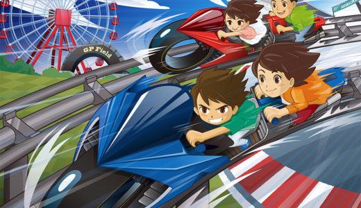 鈴鹿サーキット日本初リアルライディングコースターGP RACERS