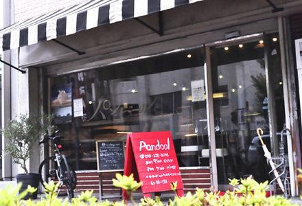 津市 パンドール!人気のパン屋さんオリジナルのパンに出会えるお店