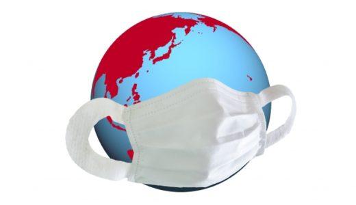 マスクの選び方!布マスクと不織布マスクの違いと効果を比較してみた
