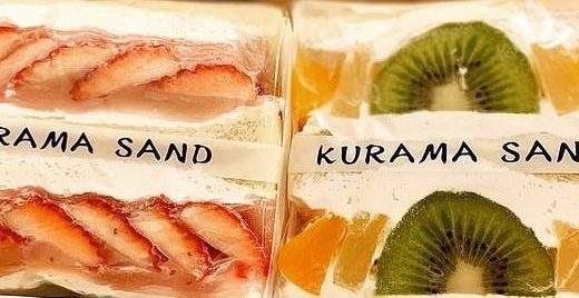 鈴鹿「鞍馬サンド」種類豊富人気サンドイッチ!メニュー・混雑・予約