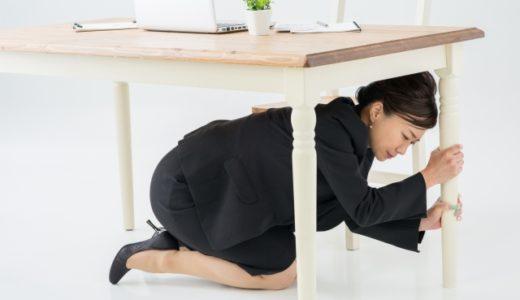 「防災対策」女性の一人暮らしの備え!必ず役立つ事前準備4選の紹介