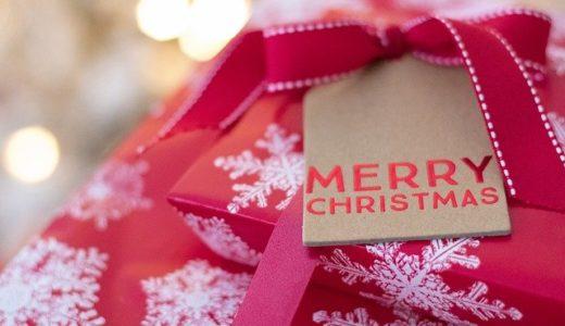 クリスマスプレゼント!女性に喜んで貰える選び方と人気プレゼントは