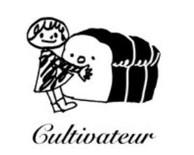 キュルティヴァトゥール【中津川】絶対行きたい人気で有名パン屋さん