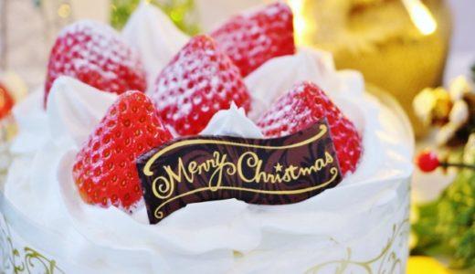 人気クリスマスケーキ!三重でおすすめの限定・予約必須店3選ご紹介