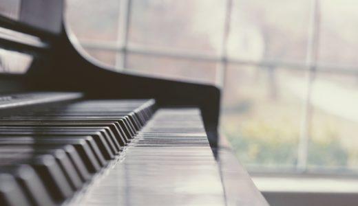 パールロード鳥羽展望台ピアノ!絶景スポットで心に残る演奏とグルメ