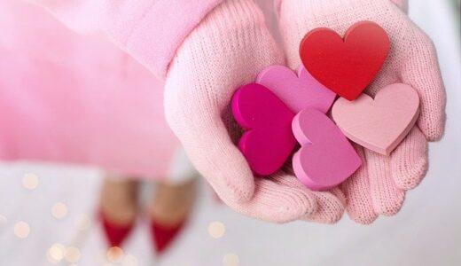 バレンタインとは!相手別に選ぶおすすめ人気ブランドチョコレート