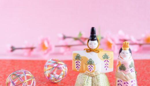 もらって嬉しい『ひなまつりのお菓子』おすすめお取り寄せと伝統お菓子