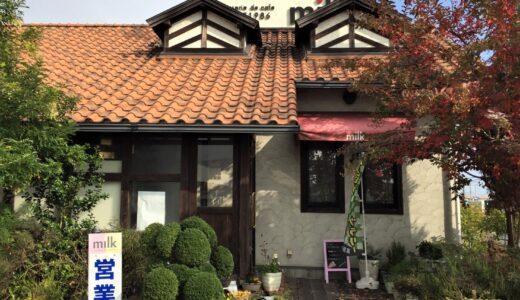 ミルク【鈴鹿市】カフェ併設ケーキ屋!人気モーニングとパンのご紹介