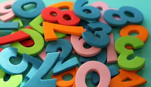 シウマ占い数字の意味!携帯番号でわかる開運数字で金運・運気アップ
