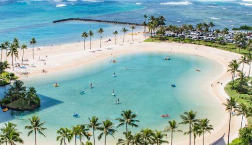 伊東美咲のハワイの自宅がすごい!プール付きの豪邸の場所や価格はいくら?